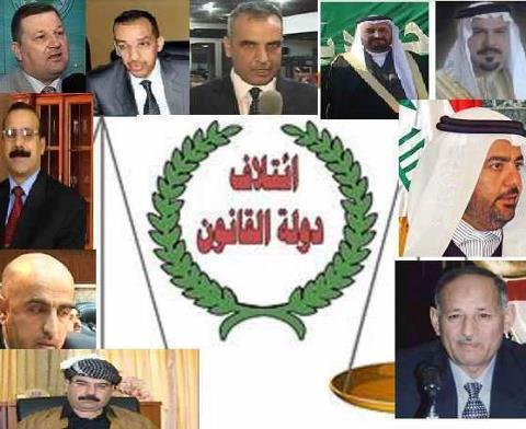 حثالة الموصل
